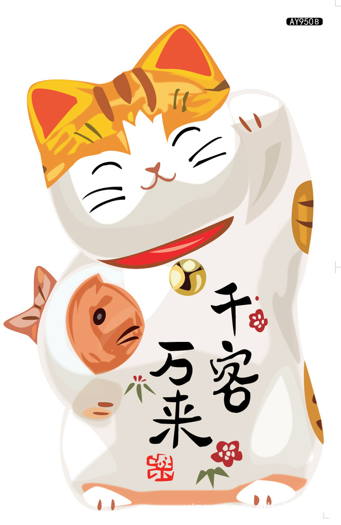 Lucky Cat Wallpaper shipping removable clear 666x1024