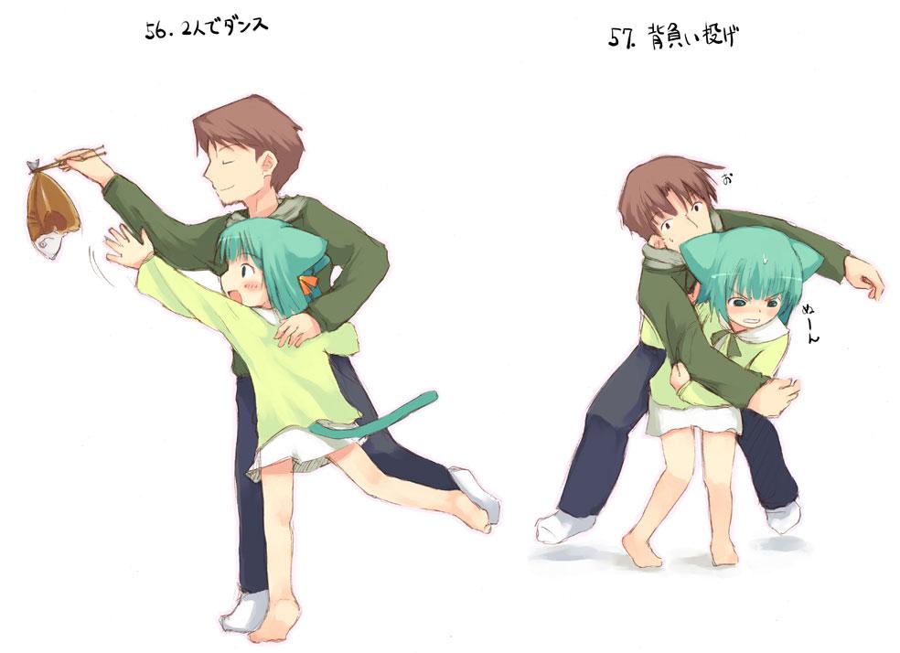 Teasing And Tumbling   Nekomimi Cute Wallpaper 984x714