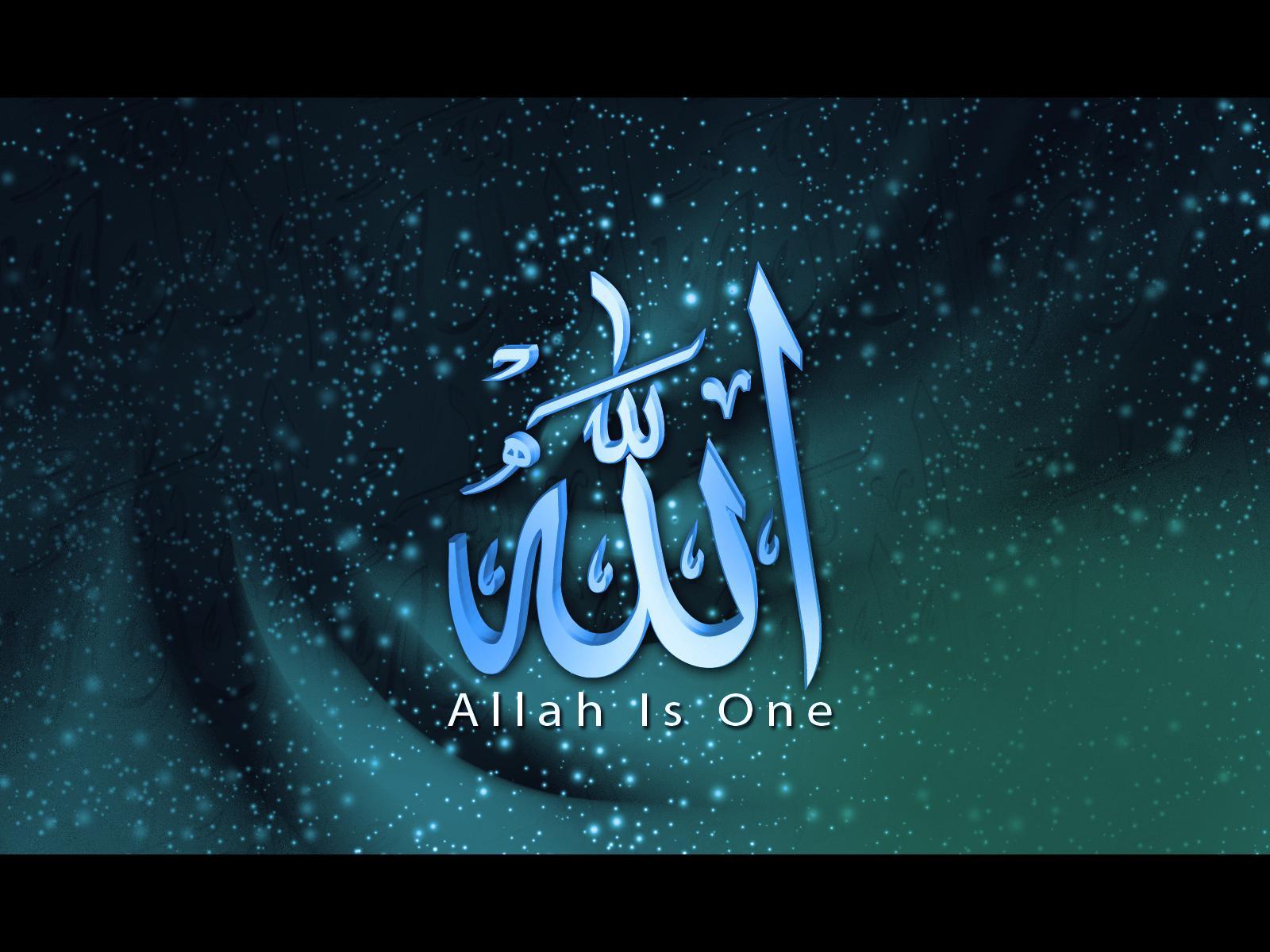 50 Allah Photos Wallpapers On Wallpapersafari