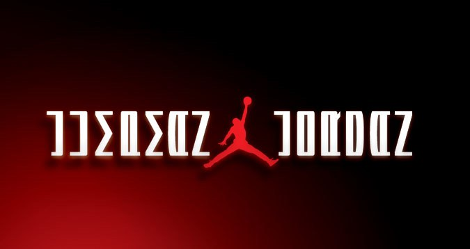 jumpman logo wallpaper mash -#main