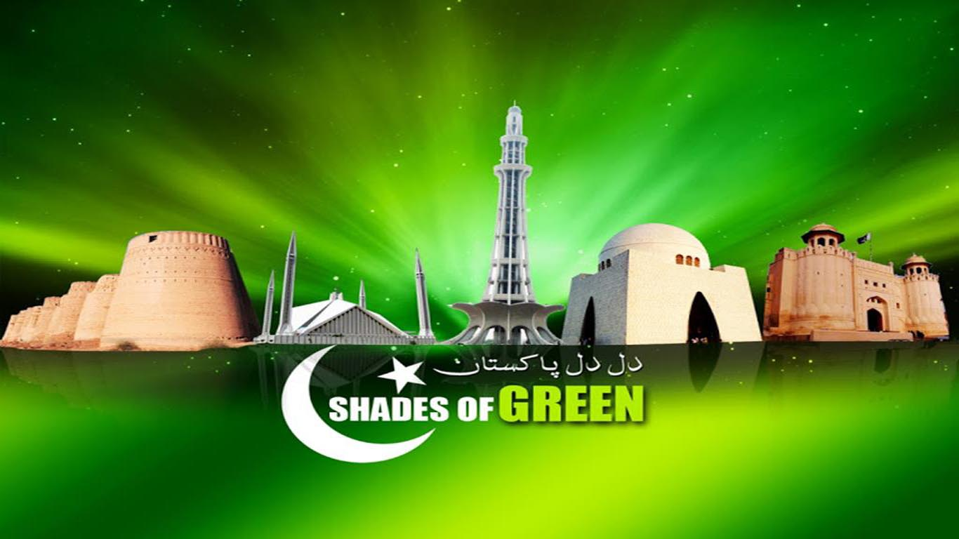 Download Happy Independence Day 14 August Pakistan Wallpaper Search 1366x768
