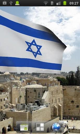 israel flag live wallpaper