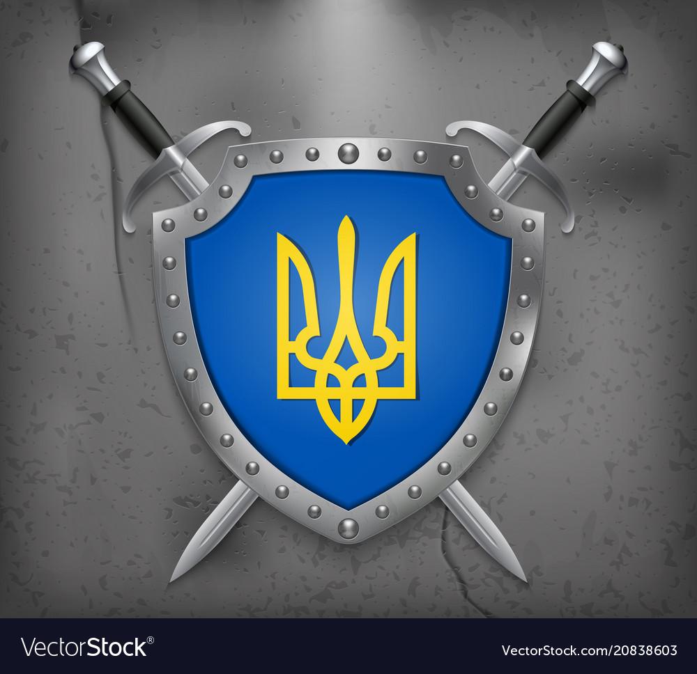 Tryzub trident national symbols of ukraine the Vector Image 1000x968