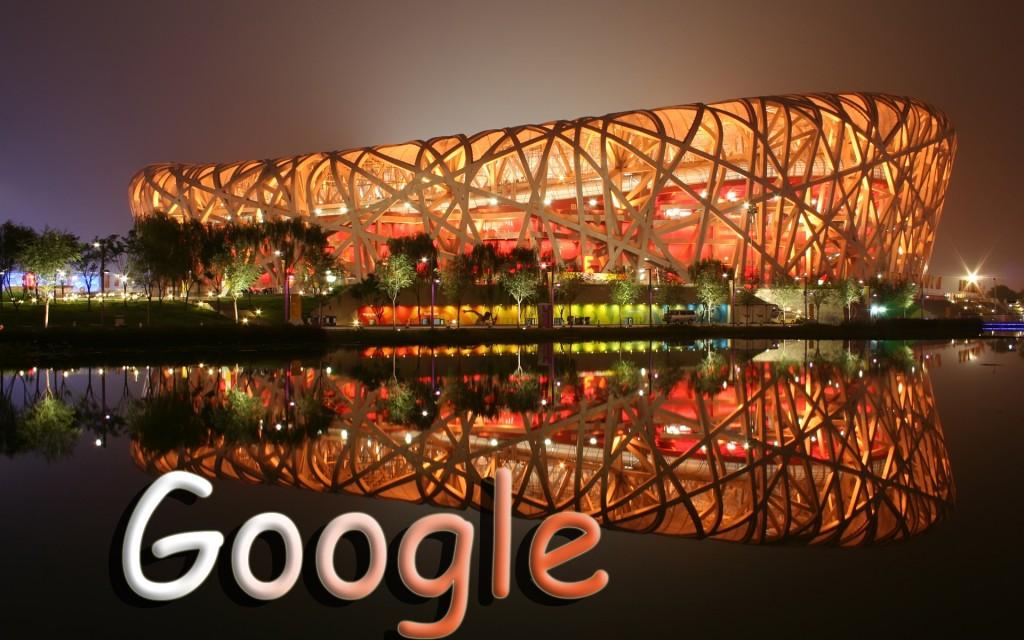 Google Wallpapers Google Wallpaper Download Wallpapers 1024x640