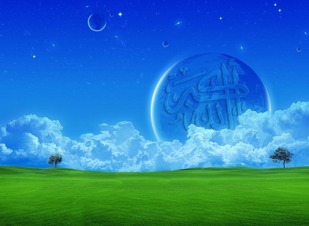 Allah Hu Akber Windows XP Background   Islamic Wallpapers Kaaba 1003x733