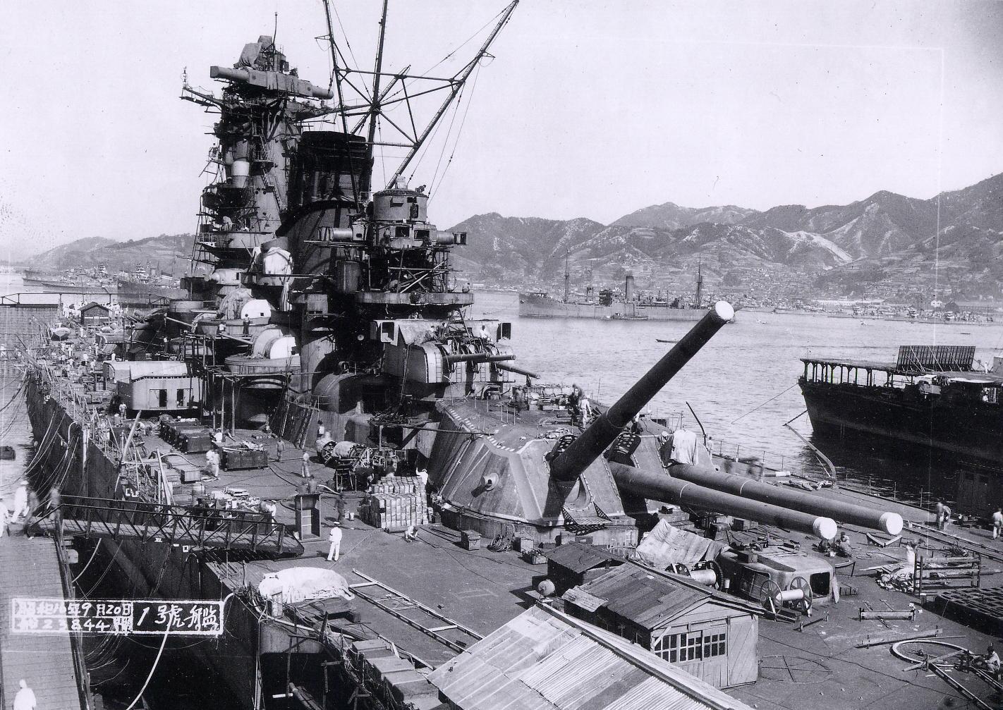 Yamato battleship under constructionjpg 1422x1007