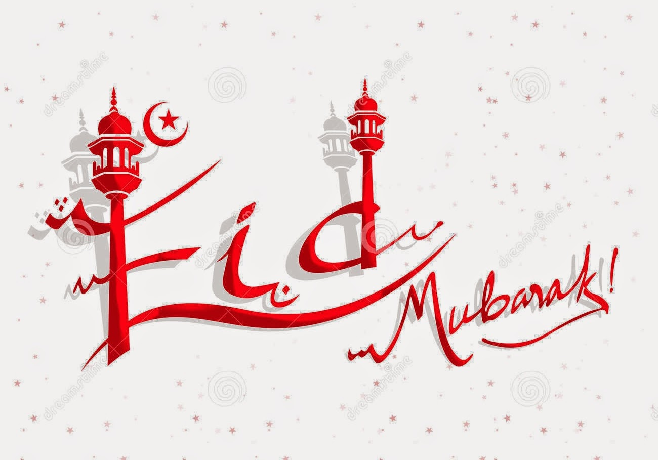 Free Download Eid Mubarak Photo 2019 Wishes Wallpaper Yearly