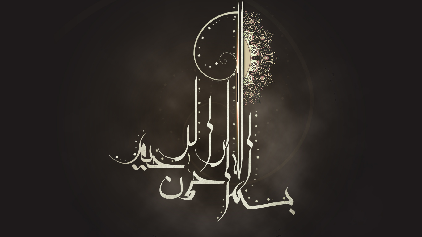 43 Islamic Calligraphy Wallpaper Hd On Wallpapersafari