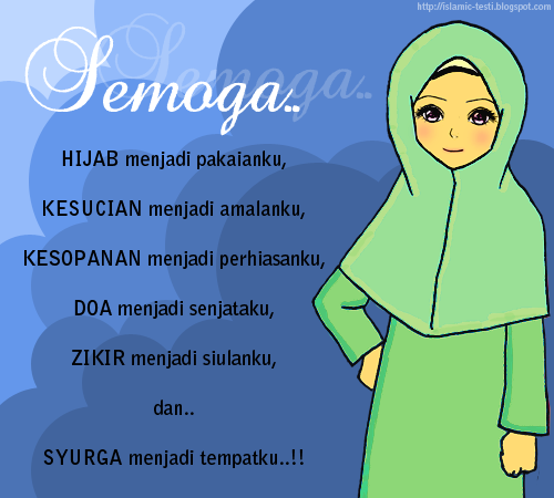 Wallpaper Kartun Islamik 500x450