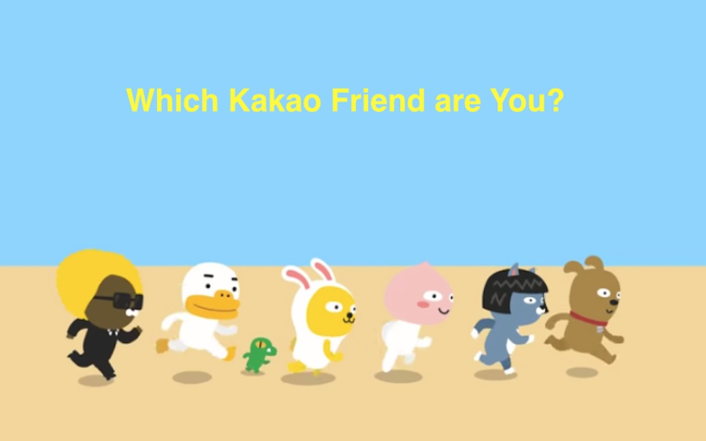 Kakao Wallpaper   Kakao Friends Wallpaper Pc Download Wallpapers 1024x640