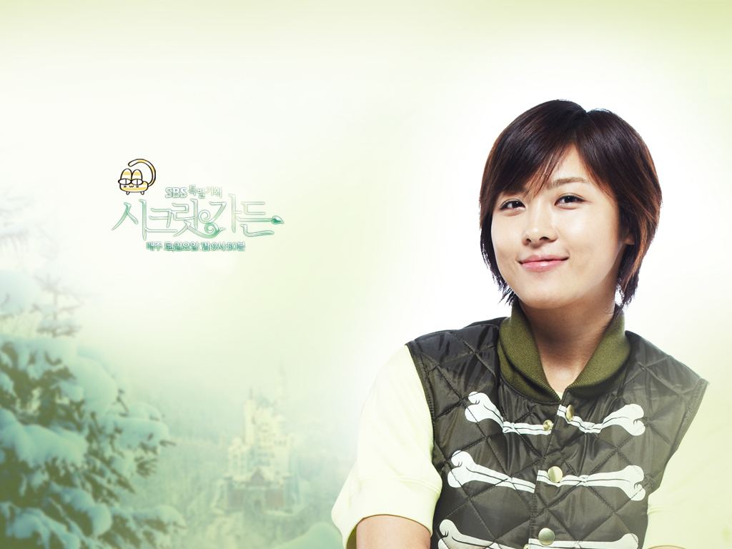 Secret Garden Korean Drama Wallpaper Ha Ji Wonjpg 1024x768
