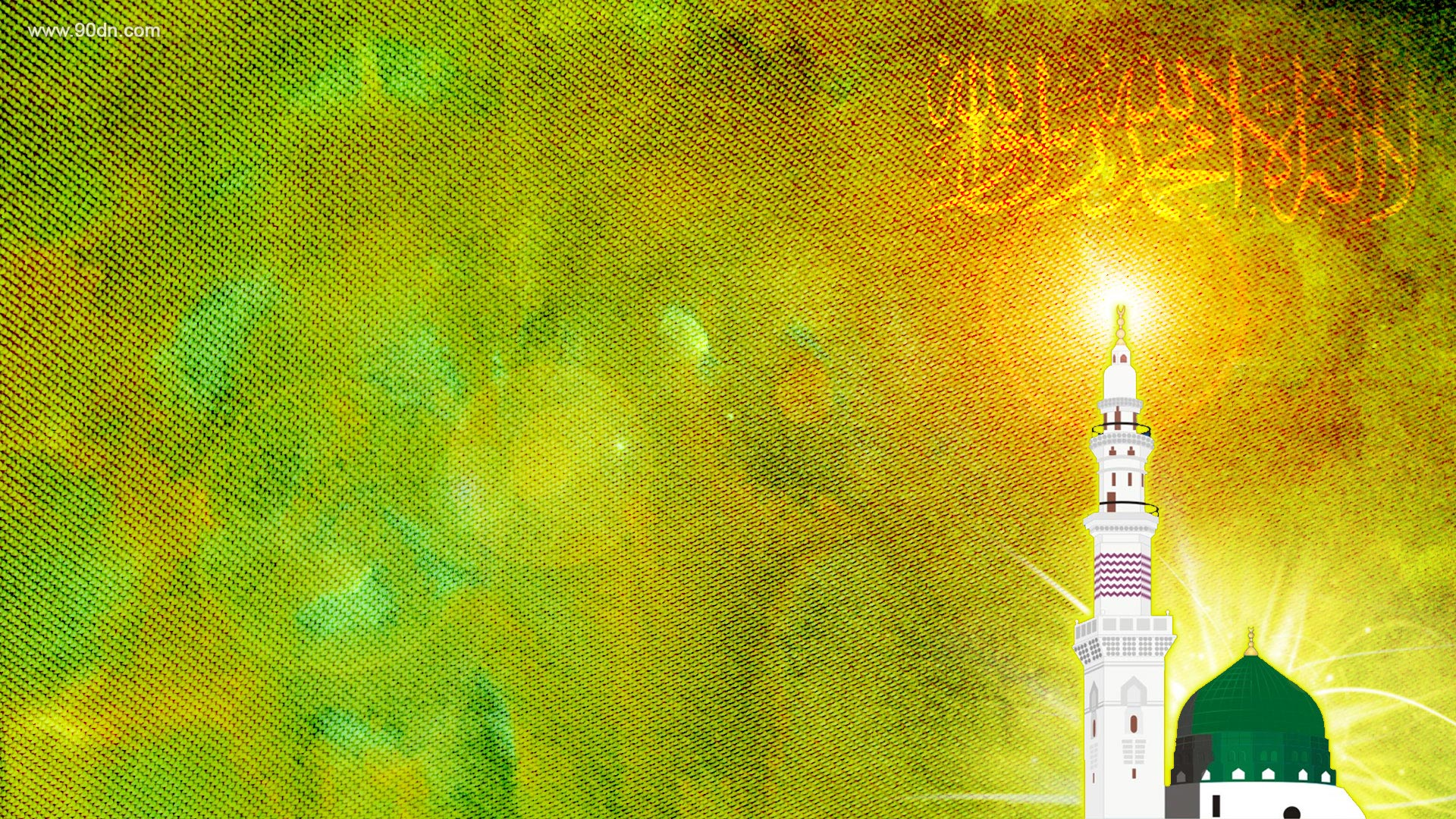 Islamic Wallpaper Background HD 1920x1080