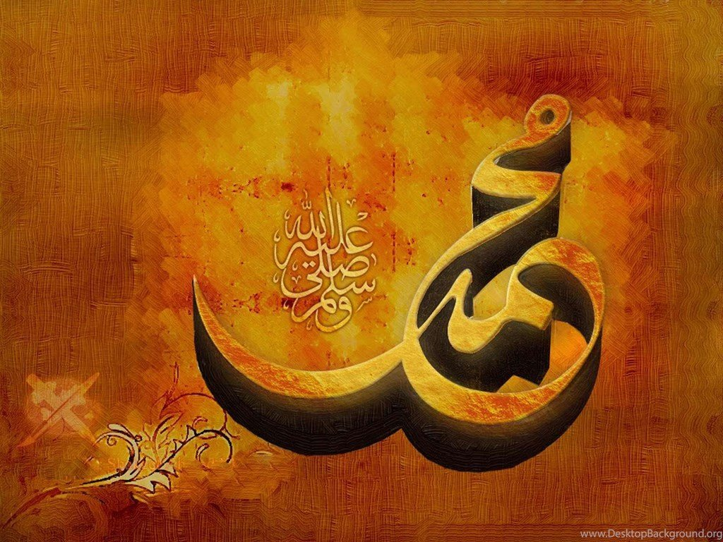 Islamic Wallpapers HD Prophet Muhammad SAW Name Superb 1024x768
