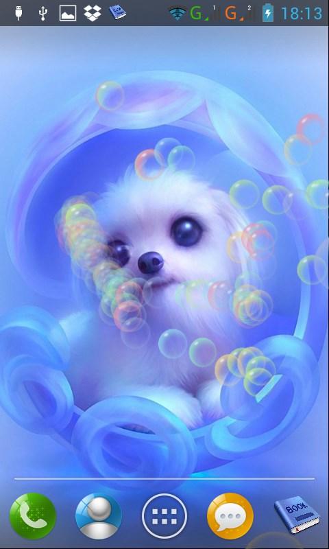 Cute Animal Live Wallpaper Wallpapersafari