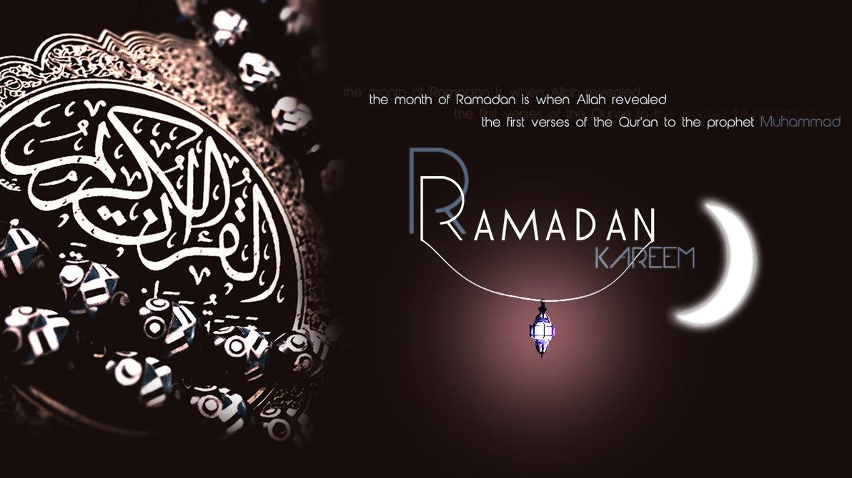 Ramadan Mubarak Islamic Quotes Wallpapers Most HD Wallpapers 1192x670