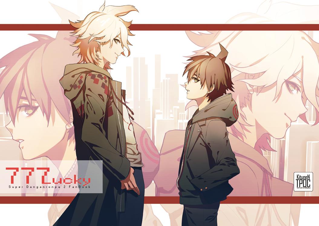 Komaeda Nagito Wallpaper   Zerochan Anime Image Board 1055x748