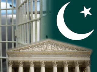 Pakistan Supreme Court Wallpapers Cool Wallpapers 320x240