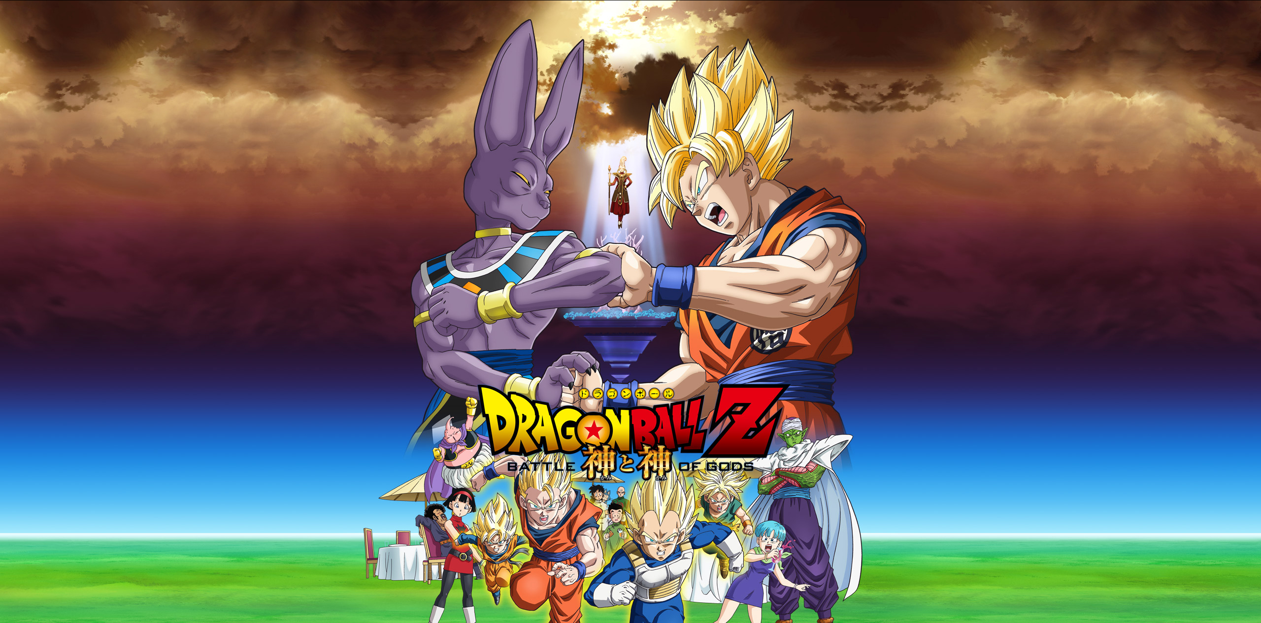 47 Dragon Ball Z Live Wallpapers On Wallpapersafari