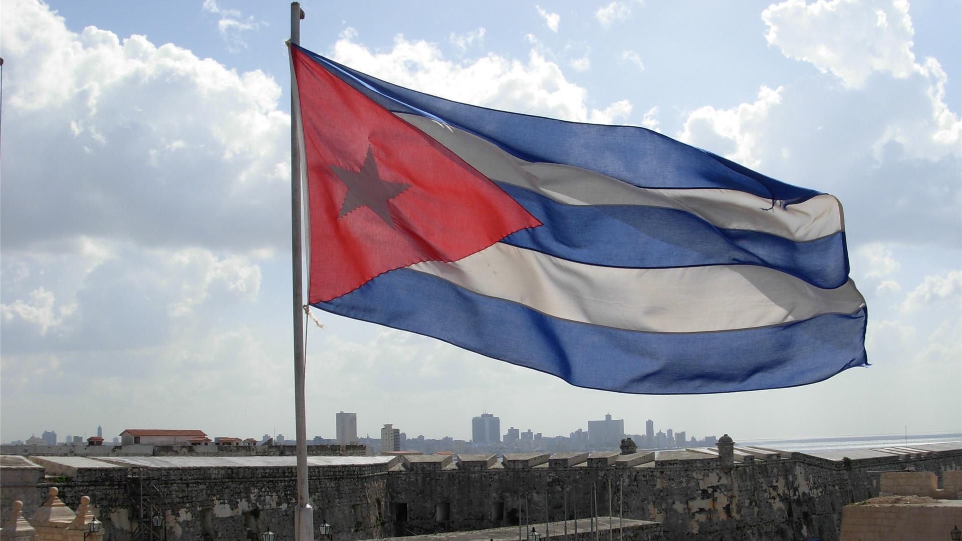 Cuban Flag Download Wallpaper HD 1920x1080 6335 1920x1080