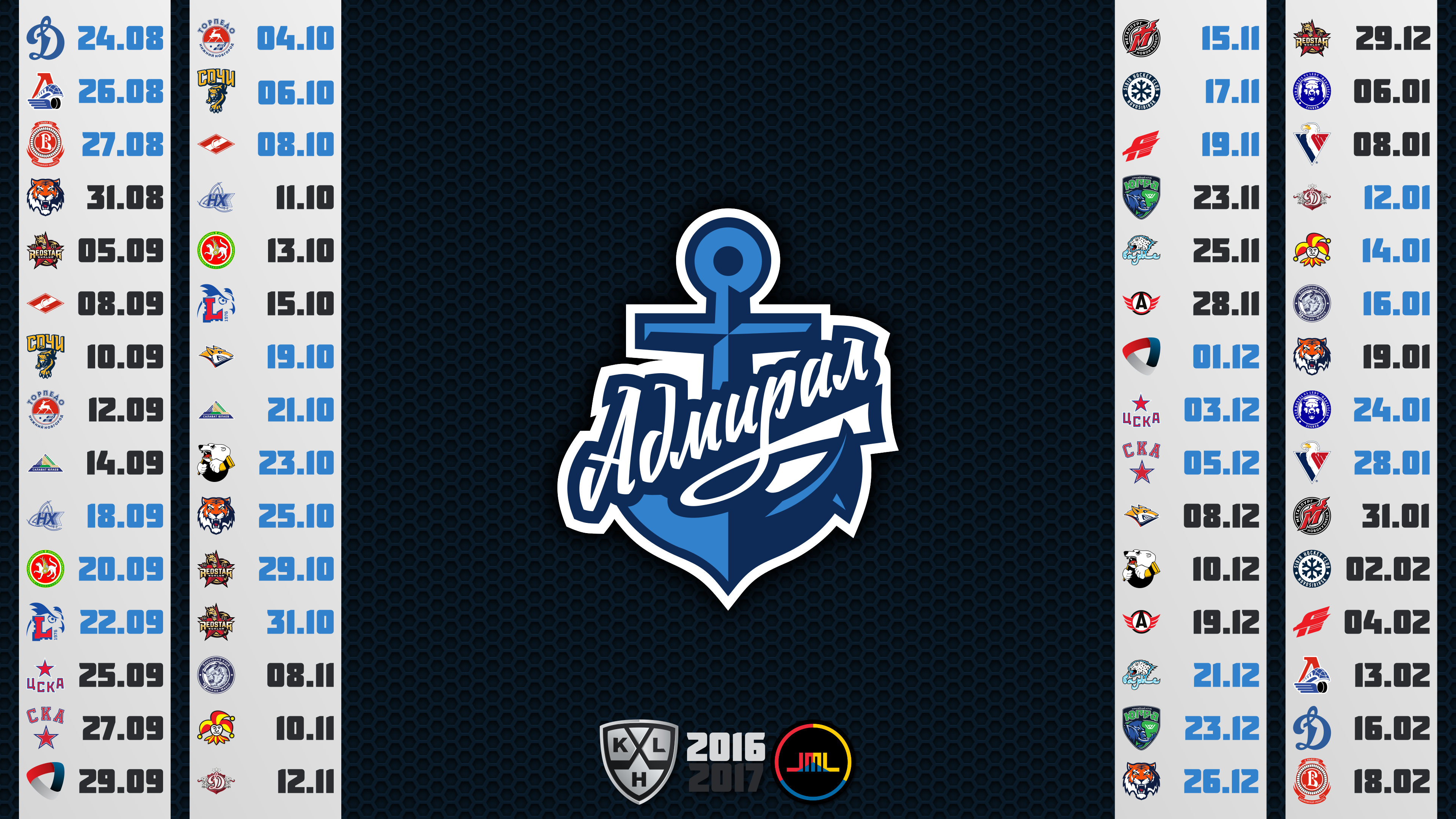 2016 2017 KHL Schedule Wallpapers are complete   Album on Imgur 3840x2160
