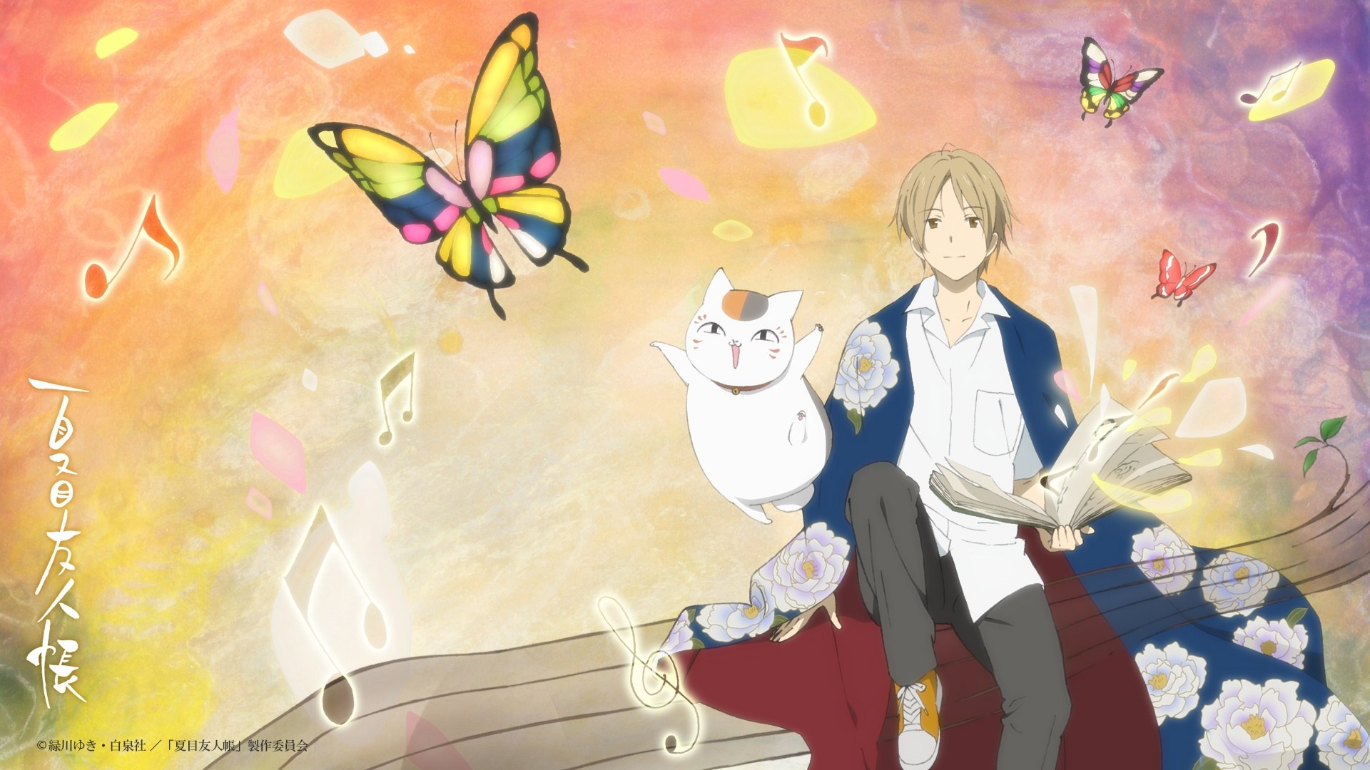 Natsume Yuujinchou Shi Wallpaper   traffic club 1920x1080
