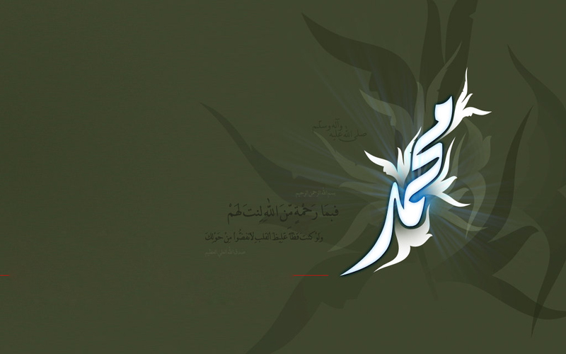 Beautiful Islamic Wallpapers3 800x500