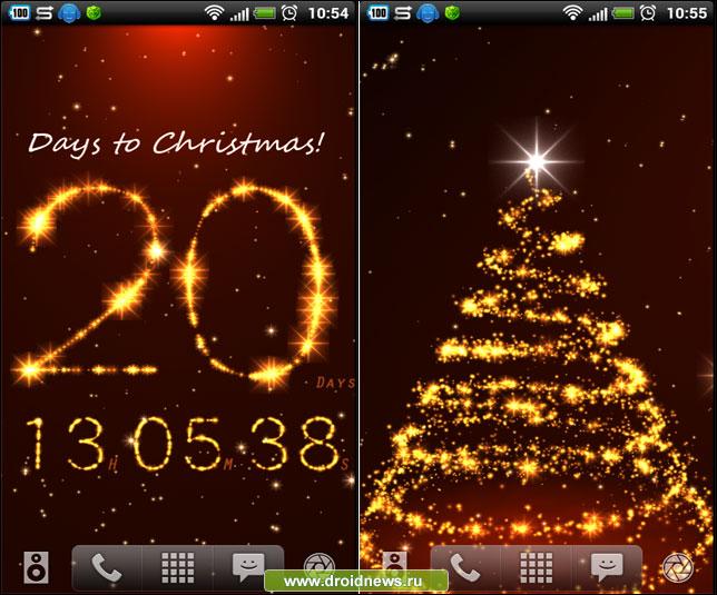 3D Christmas Live Wallpaper PcHitmenow Ego 644x535