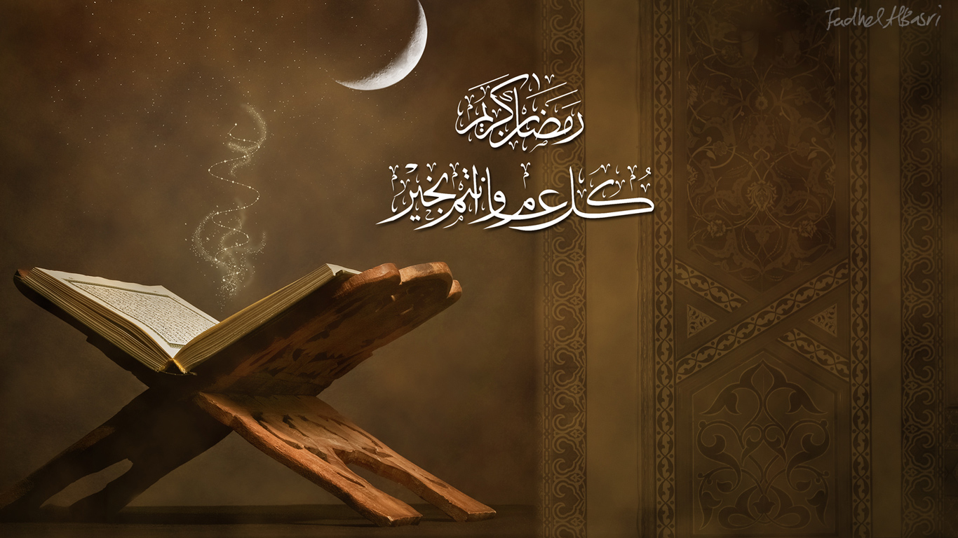 Quran Images High Resolution Holy Quran Wallpaper -...