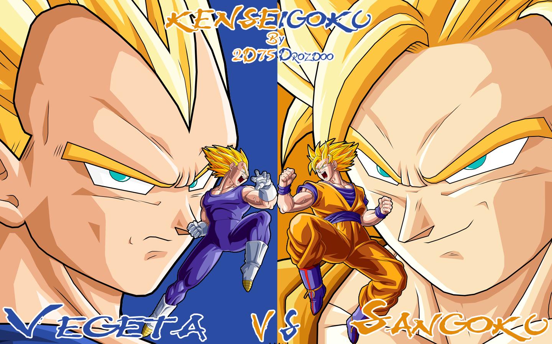 Goku vs vegeta wallpaper wallpapersafari - Dbz goku vegeta ...