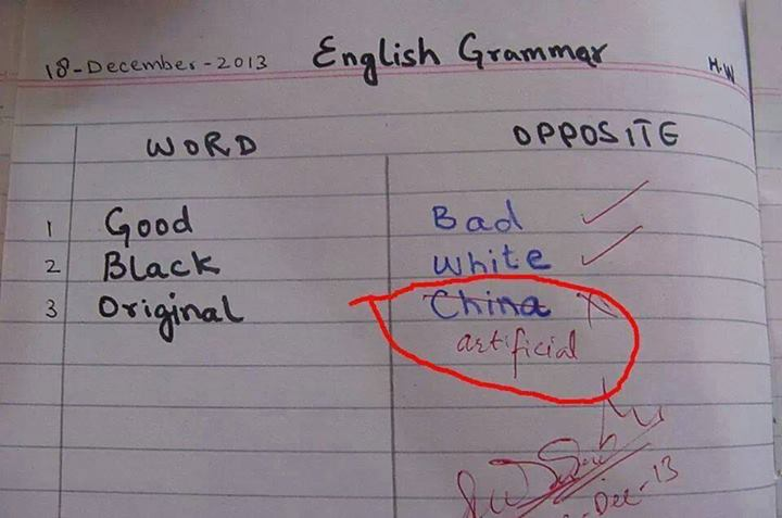 Made In China funny school papers funny wallpapers collection Best 720x477