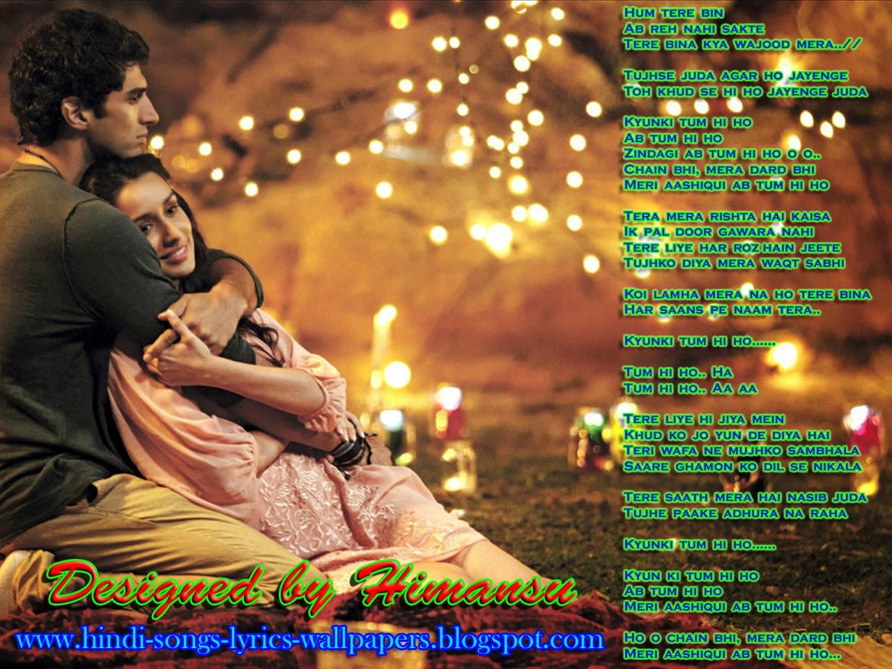 Hindi Songs Lyrics Wallpapers   Aashiqui 2   Tum Hi Ho 1280x960