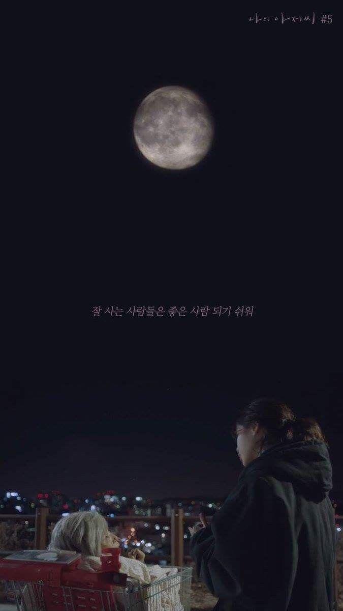 32 My Mister ideas korean drama lee sun kyun kdrama 675x1200