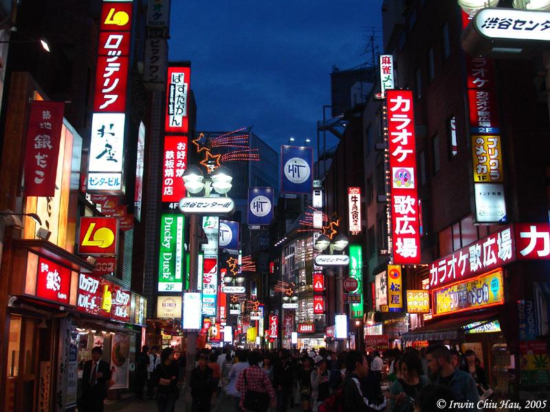 Tokyo Japan at Night Dubai Wallpaper 800x600