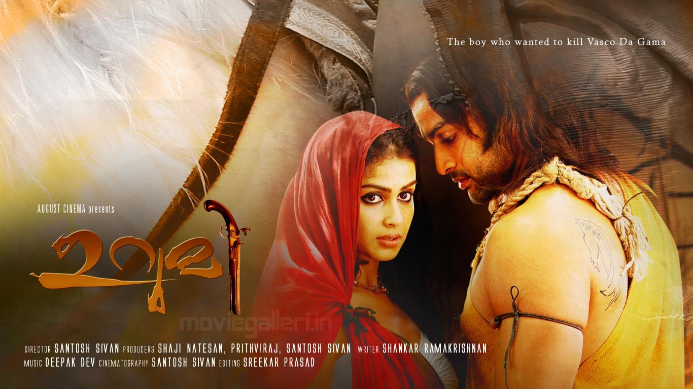 Urumi Malayalam Movie Wallpapers Urumi WallpapersSouthMSSouth MS 1366x768