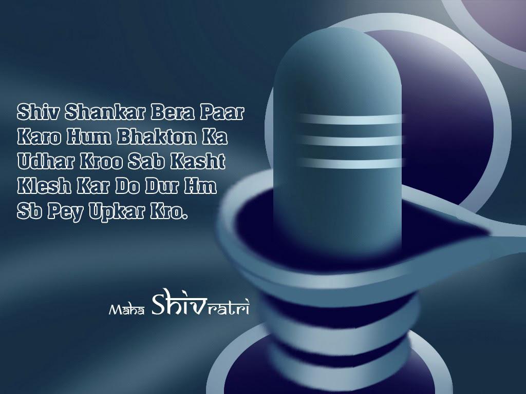 Mahashivratri Shivling Hd Wallpapers Download   Shiva Lingam 1024x768