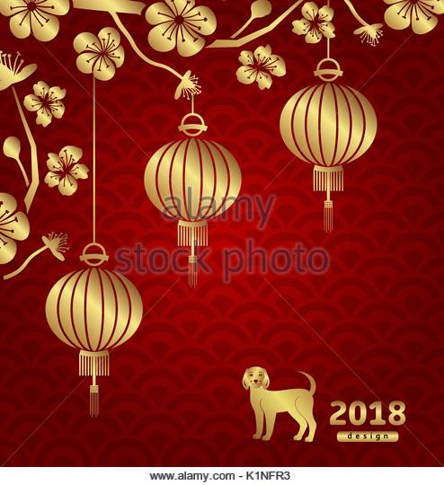 2018 Chinese New Year Dog Stock Photos 2018 Chinese New 494x540