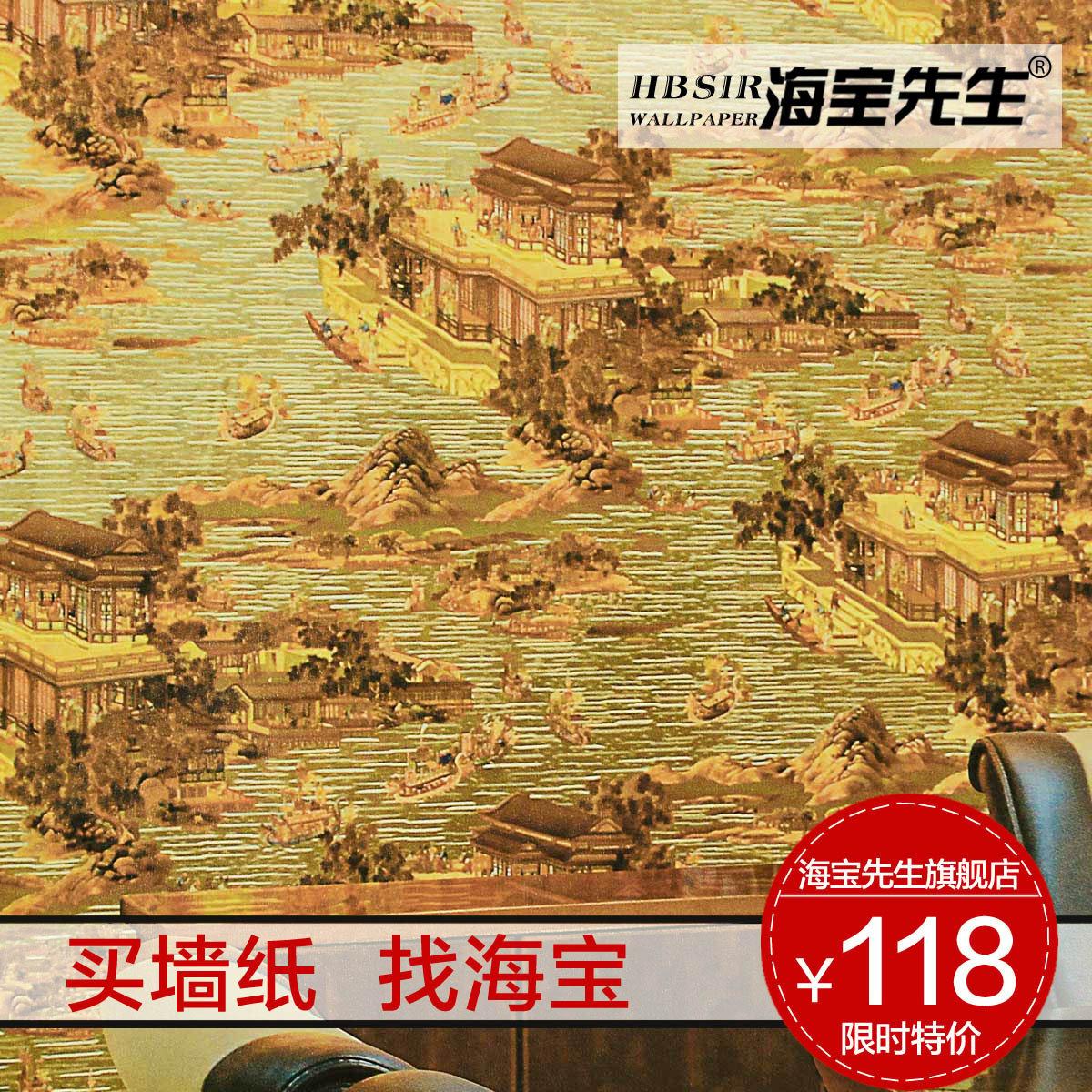 Haibao gold paper wallpaper chinese style dragon wallpaper jxzh b 1200x1200