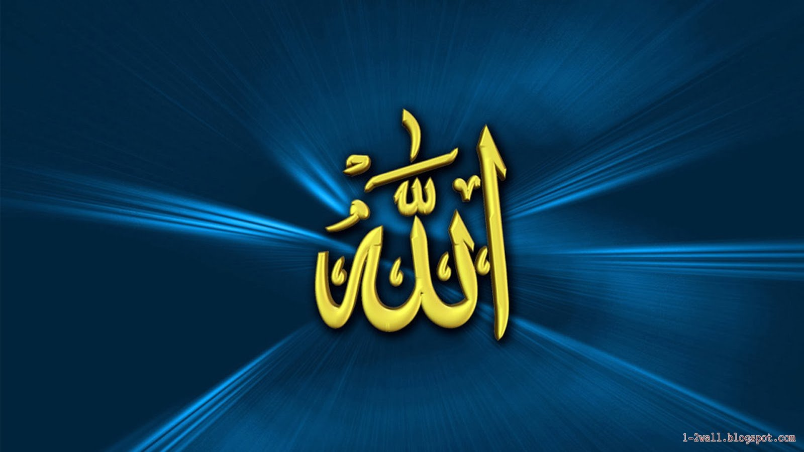 Allah Names HD Wallpapers Islamic Wallpapers 1600x900