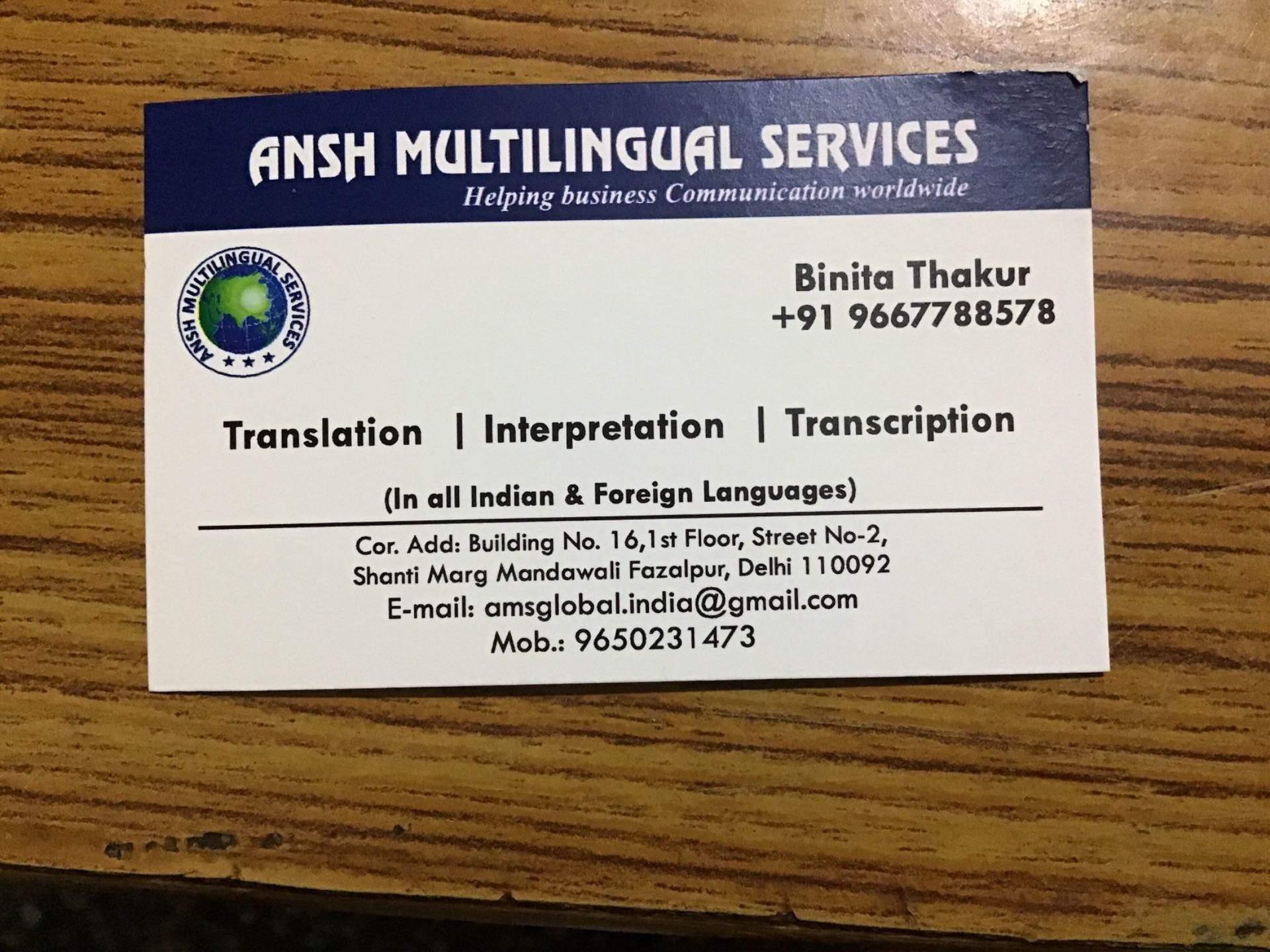 Ansh Multilingual Services Mandawali   Translators in Delhi 1920x1440