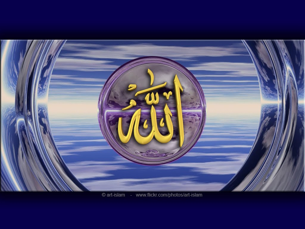 Wallpaper IslamiGambar IslamiGambar Nuansa IslamGambar Gambar 1024x768