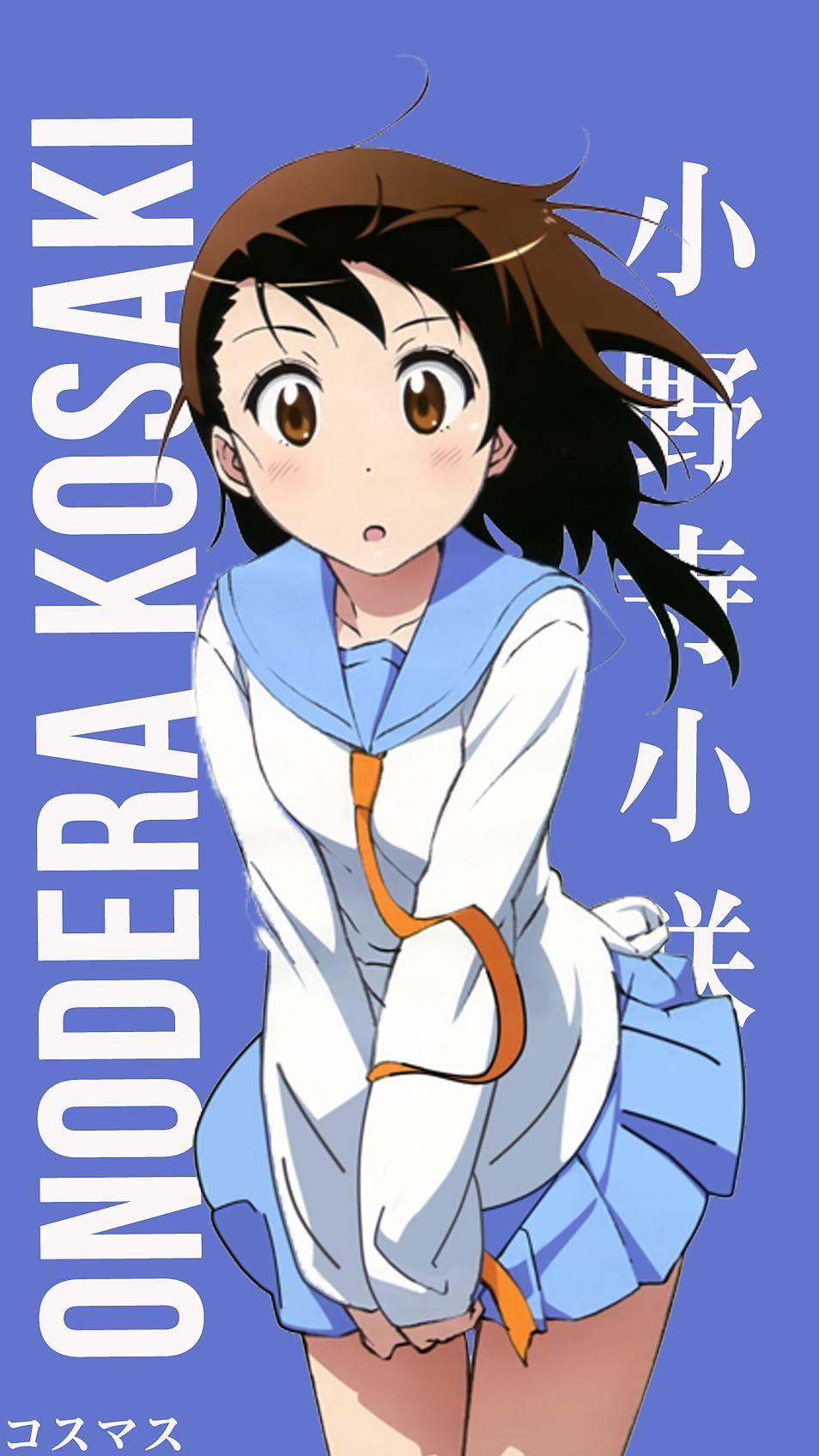 Onodera Kosaki Anime character names Kawaii anime Anime characters 954x1696