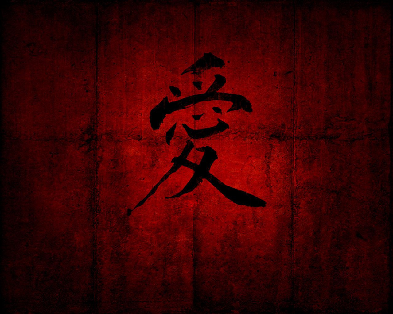 Love Symbol Wallpaper In Hd : Kanji Wallpaper - WallpaperSafari