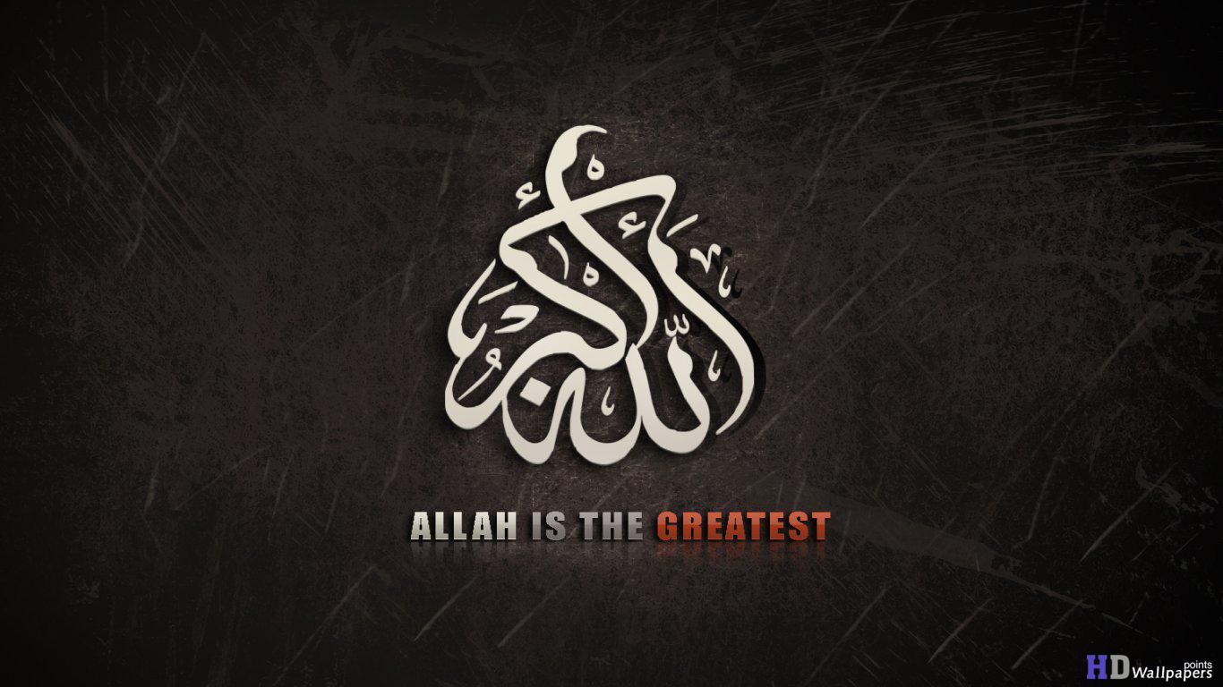 Allah ho Akbar Desktop Wallpapers HD Wallpaper 1366x768