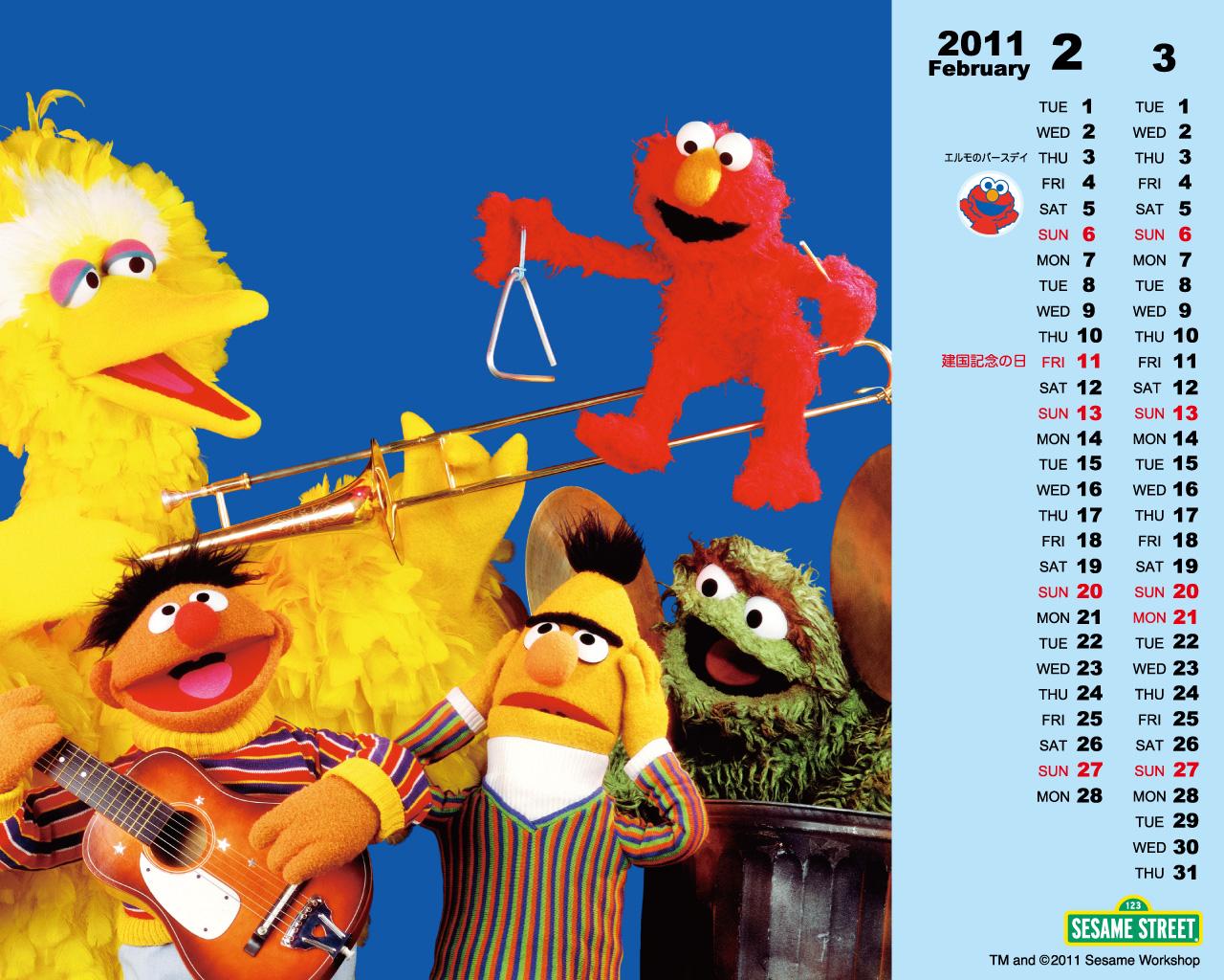 Free Download Wallpaper 1280x1024 For Your Desktop Mobile Tablet Explore 49 Sesame Street Fun Wallpaper Elmo Wallpaper Sesame Street Wallpaper Border