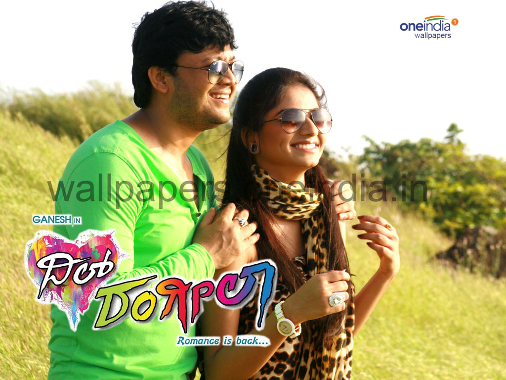 Dil Rangeela HQ Movie Wallpapers Dil Rangeela HD Movie Wallpapers 1024x768