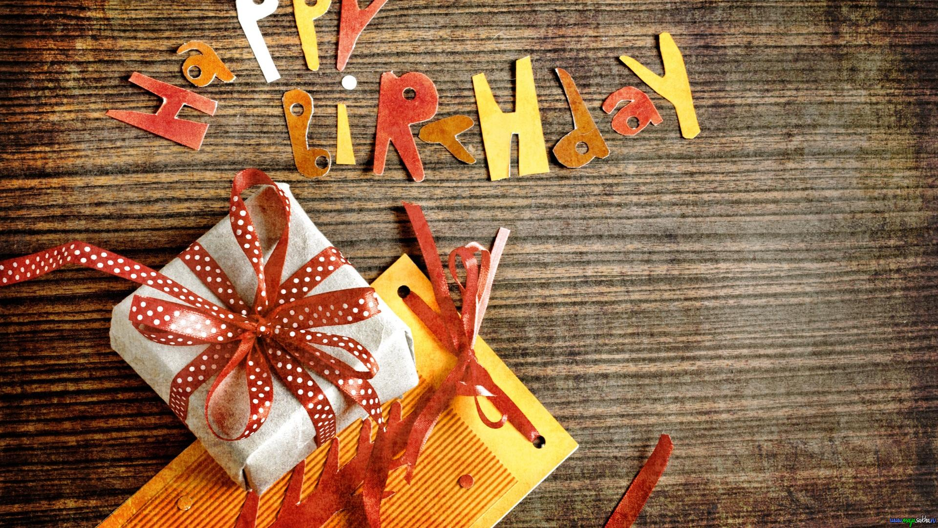 Happy Birthday Gift Images HD Wallpaper of Greeting   hdwallpaper2013 1920x1080