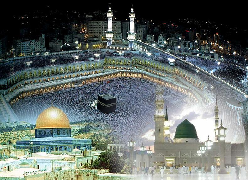 Makkah Madina Wallpaper Free Download