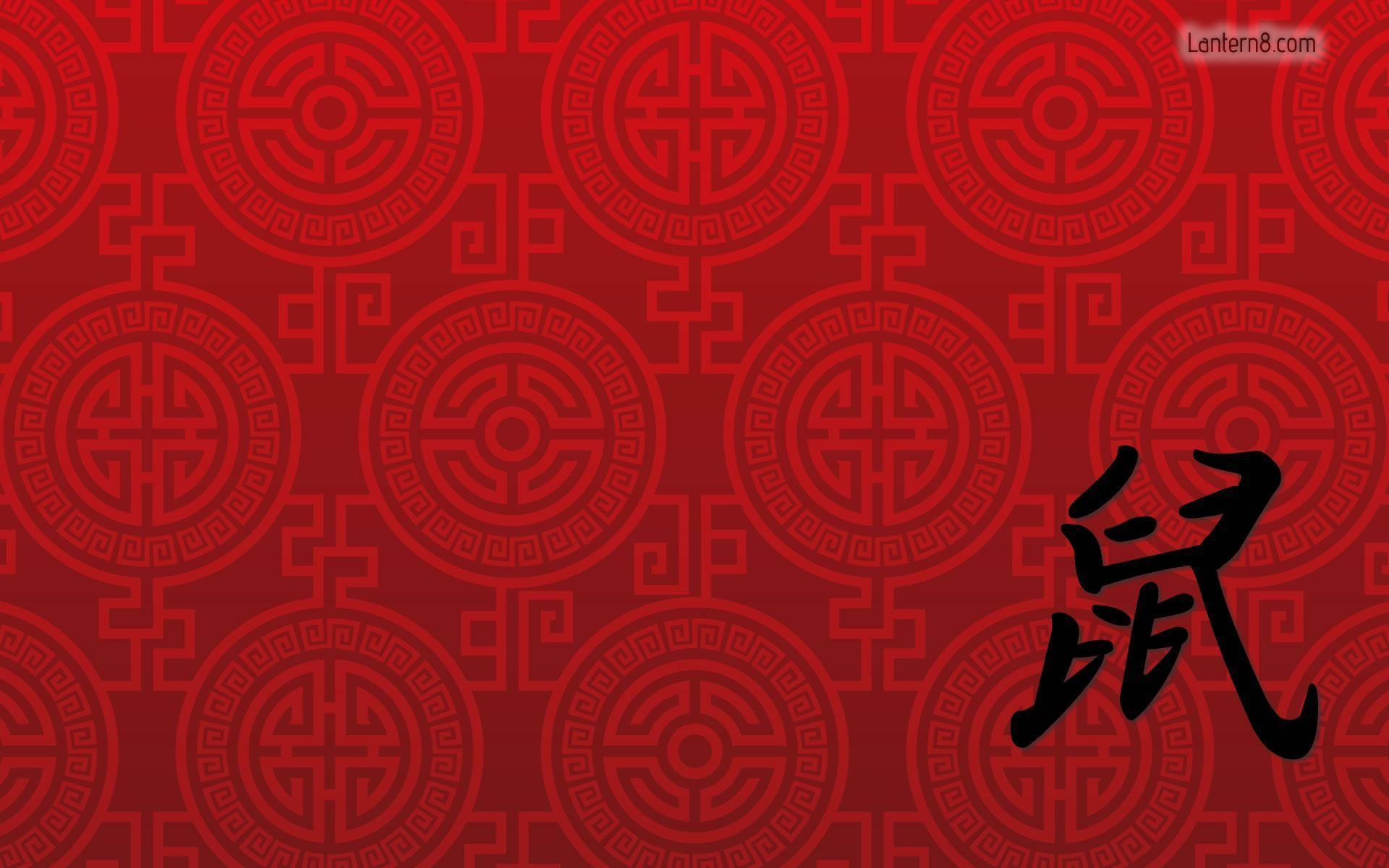 Chinese Backgrounds 1920x1200