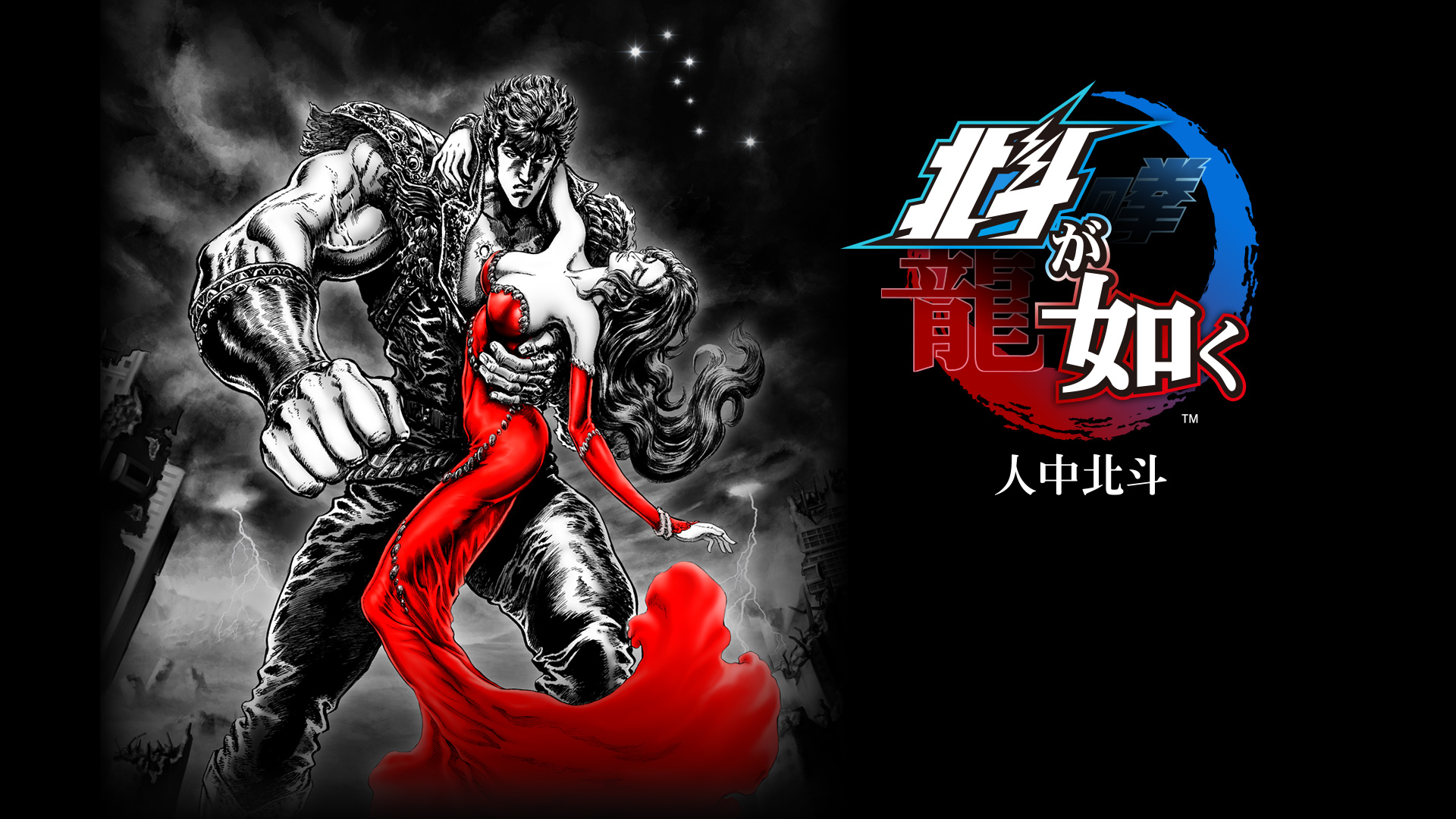 Fist of the North Star Lost Paradise Review The Reviewing Floor 1920x1080