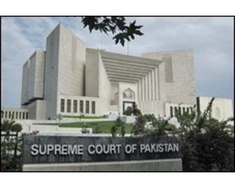Pakistan Supreme Court Wallpapers Cool Wallpapers 480x385